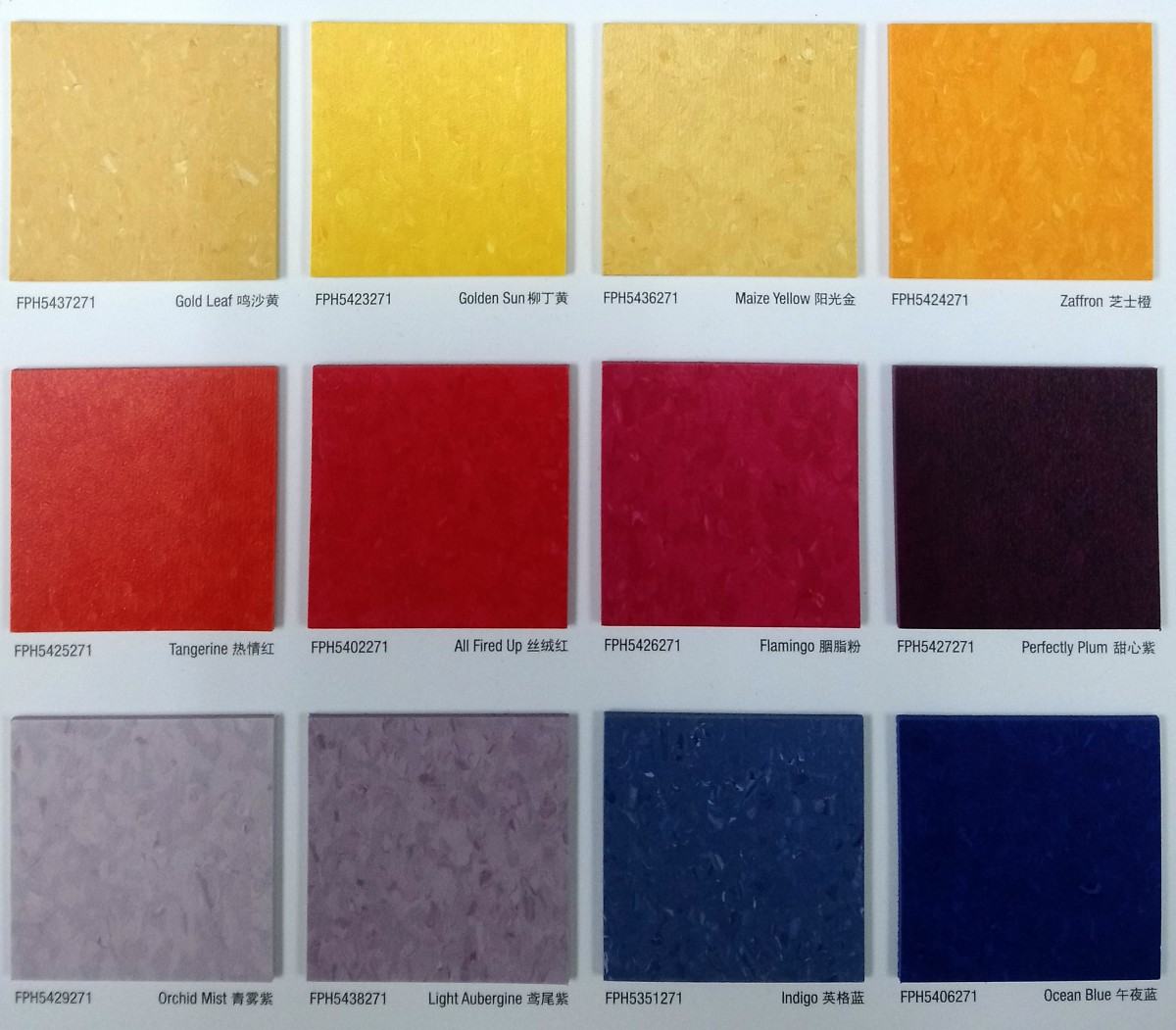 ColorArt Medintone (3)