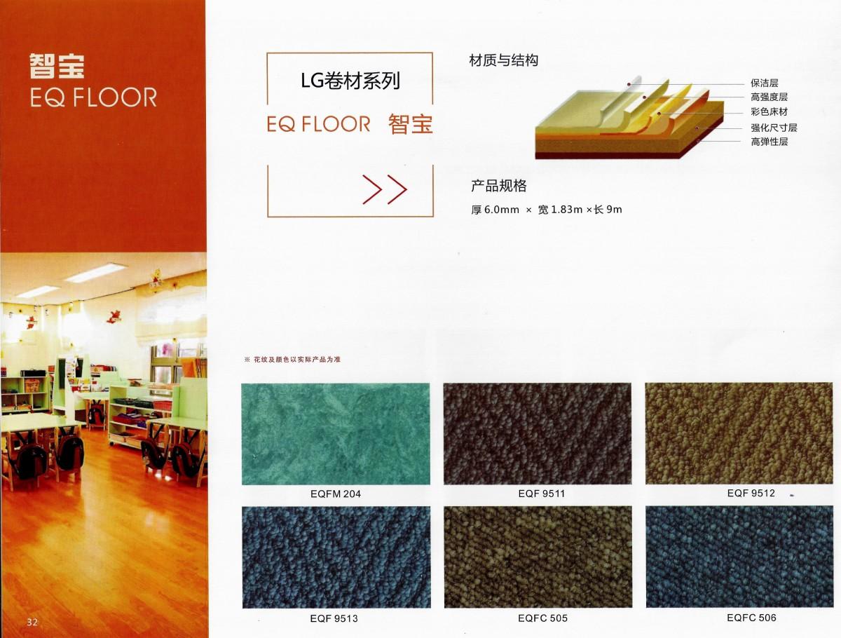 EQ Floor (1)